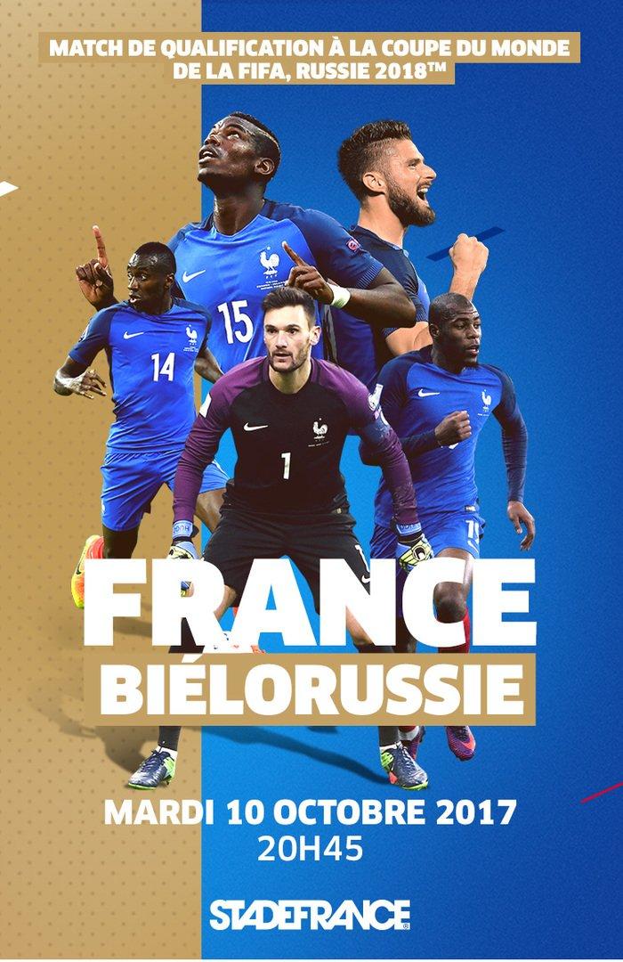 FRANCE -BIELORUSSIE LE 10 OCTOBRE 2017 AU STADE DE FRANCE