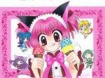 plutôt fraise, chocolat ou vanille - Blog de ichigo--momomiya-x3