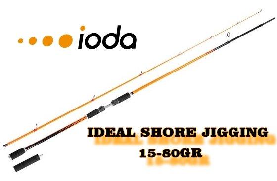 IODA 90A - LEURRES shore jigging