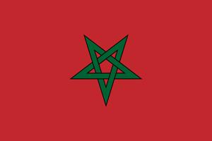 A propos de Anwarock, la webradio 100% rock du Maroc! - ANWAROCK LA RADIO ROCK ET METAL DU MAROC.