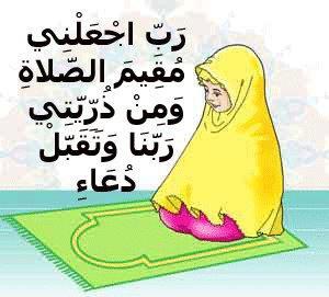 همس الجواري: (4) الأهلية التامة: ثالثا: المساواة بين الرجل والمرأة: الباب الثالث: الإسلام والمرأة