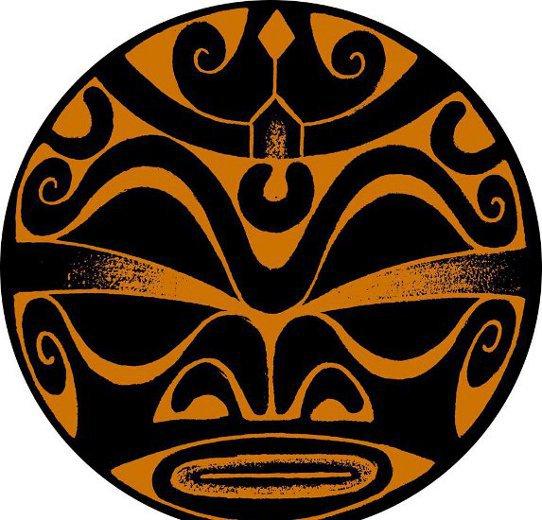 tatouage au soleil maori polynesian samoa hawaii tattoo designs. Black Bedroom Furniture Sets. Home Design Ideas