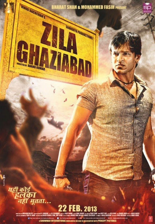 Zila Ghaziabad (2013) - Watch Hindi Movies Online Free