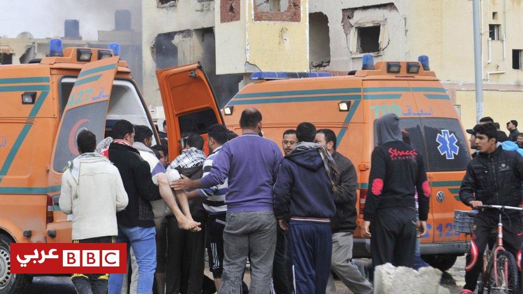 مقتل مفتش الأمن العام بمدينة العريش المصرية في انفجار عبوة ناسفة - BBC Arabic      9 مارس/ آذار 2017