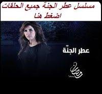 رامز عنخ امون الحلقة الثالثه محمد هنيدى