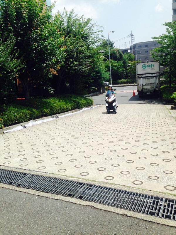 Twitter / Oshima__Yuko : 普通二輪小型の免許取りましたー!! #ナニコレー #TRIC ...