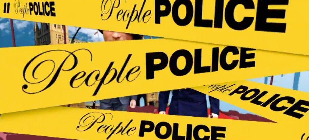 50 mn inside - People Police 1 du samedi 07 juin 2014