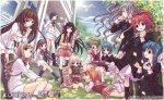 le blog de pink-mangas