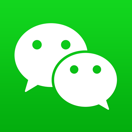Wechat Marketing in 2017