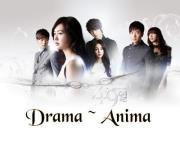 Drama ~Anima