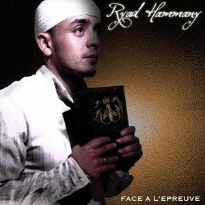 Ryad hammany: Face à L'épreuve - Musique sur GooglePlay