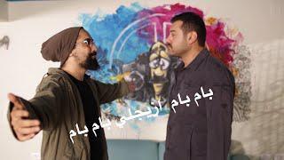 اغنية يا منعنع مصطفي حجاج Ya Mana3na3