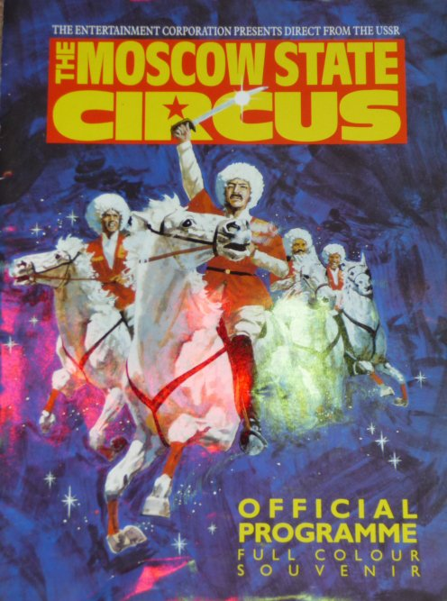 Programme The Moscow State Circus 1988