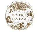 Accueil - Pairi Daiza