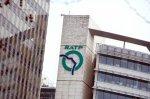 La Cour des comptes dénonce des fraudes au CE de la RATP