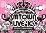 C'EST OFFICIEL : PREMIER SMTOWN LIVE WORLD TOUR ...