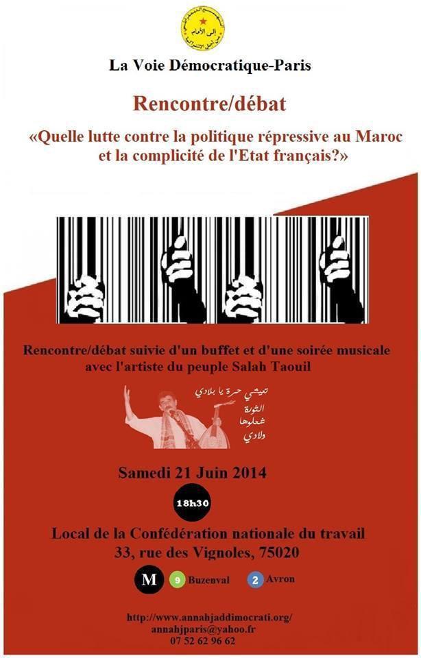 Quelle lutte contre la politique répressive au Maroc et la complicité de l'État français ? - Last night in Orient