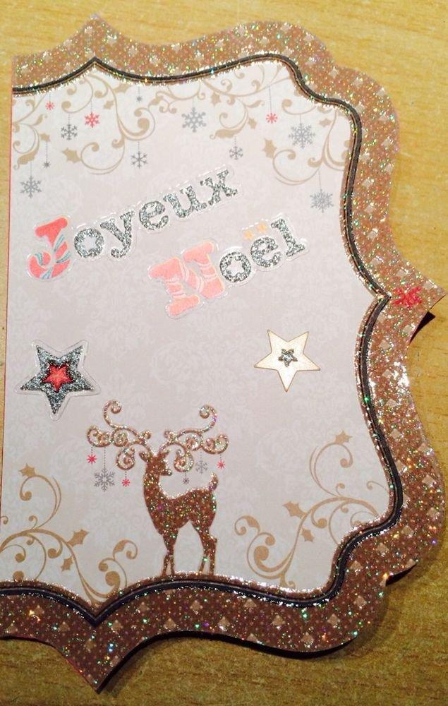 Carte De Voeux - Noël