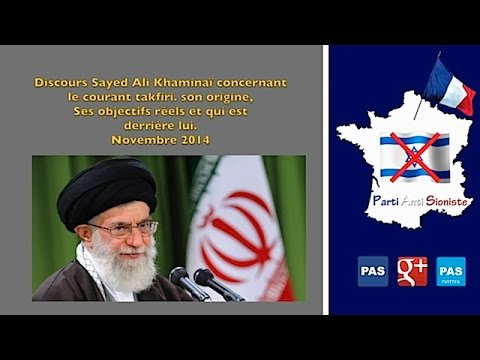 Discours du Guide suprême iranien sur les terroristes de « l'Etat islamique » [Vidéo]