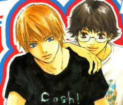 Brothers » (Scan)