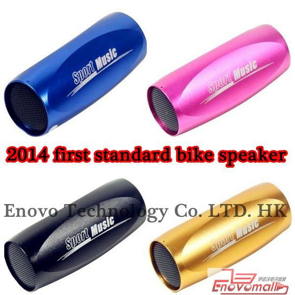 Sports Outdoor Esporte desporte Mini Speaker for bike e-bike bicycle velo VTT TF Card mp3 player music sound box altavoz_Electronic Gadgets_Electronics_Wholesale - Buy China Electronics Wholesale Products from enovobiz.com
