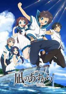 Nagi no Asukara – Todos os Episódios - Assistir Online