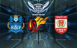 Prediksi Guangzhou R&F vs Changchun Yatai 11 Agustus 2015
