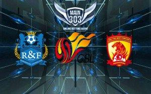 Prediksi Guangzhou R&F vs Guangzhou Evergrande 21 September 2015