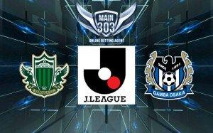 Prediksi Matsumoto Yamaga vs Gamba Osaka 20 September 2015