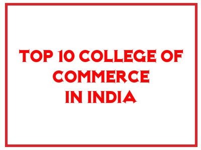 College of Commerce – List of Top 10 Commerce Colleges In India कॉमर्स कॉलेज