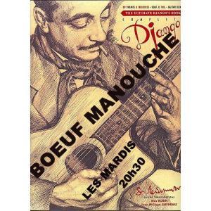 8744_boeuf-jazz-manouche-29.jpg (300×300)