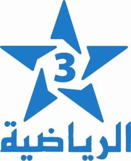 مشاهدة قناة الرياضية المغربية 3 بث مباشر Arryadia Tnt Sport Tv موقع برامج Abdelazizebeid S Blog