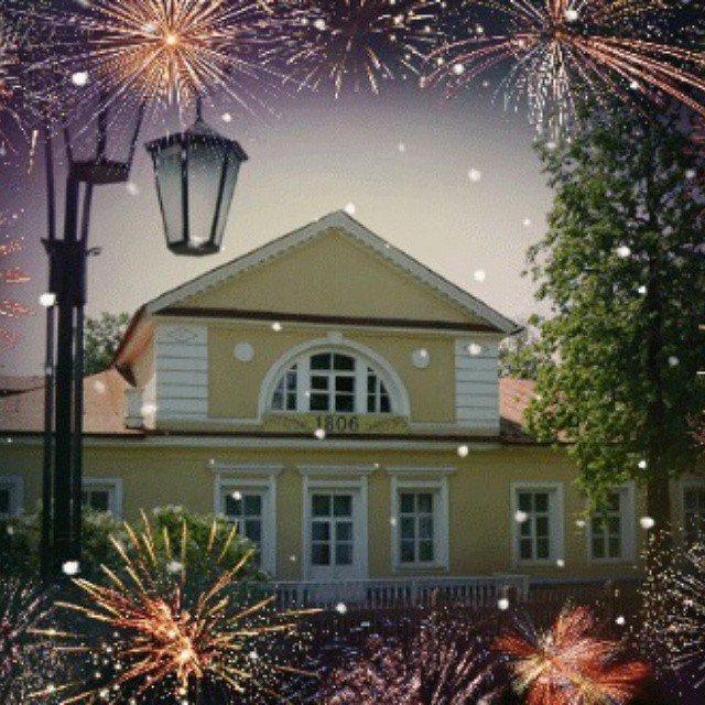 Instagram .В праздничных огнях музей-усадьба П.И.Чайковского
