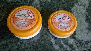 كريم بشرة خمس خمسات بعسل النحل وزيت اللوز الحلو