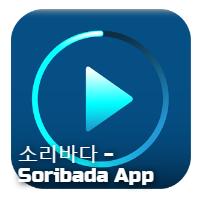 소리바다 - Soribada App Download - Appdroid | Download Paid Android Apps and Games for Free