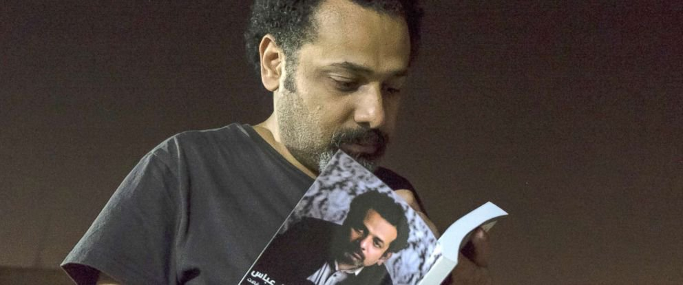 Egypt - Award-winning blogger arrested in latest move against secular activists