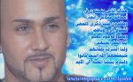 massari - 3achekat elwouroud