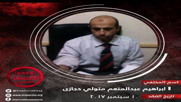 """اعتقال منسق حملة""""أوقفوا الاختفاء القسري"""" في مطار القاهرة في مصر"""