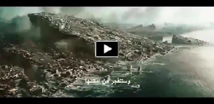 فيلم انجليزي مدته 3 دقائق !! تقشعر له الأبدان