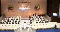 Vidéo - Allocution du Président lors de la Cérémonie d'ouverture du XIVème Sommet de la Francophonie - Présidence de la République