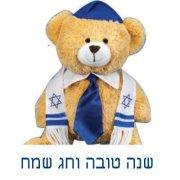 Ac Vasii Atlan - Jérusalem, ECR, ort marseille | Facebook