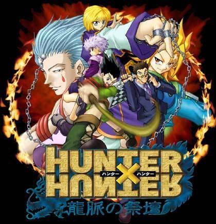Hunter X Hunter Vostfr (1999) – La Référence