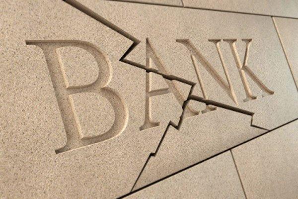 Crise Bancaire : Simulations secrètes pour fermer une banque en une nuit !
