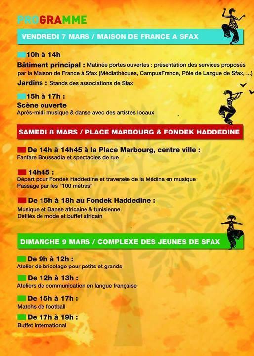 Sfax :'Journées de la Fraternité', du 7 au 9 mars 2014