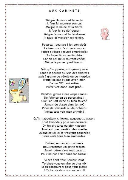 Poème pour les wc, mdrrrr!!!