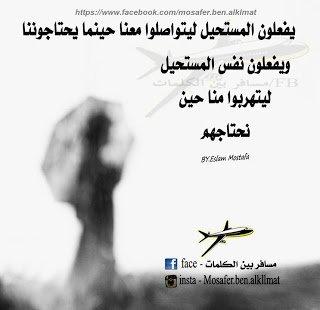 صور حزينة sad pictures