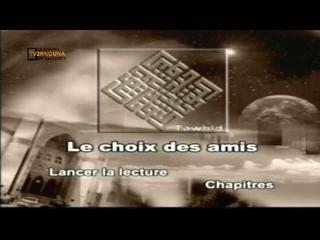 LE CHOIX DES AMIS DANS L ISLAM PART1