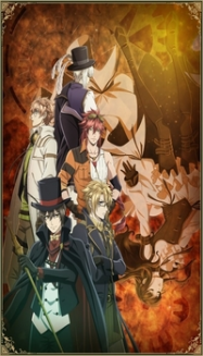 Code: Realize - Guardian Of Rebirth Episode 1 Streaming