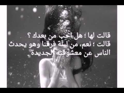 Galliyan ! Sad Story :')