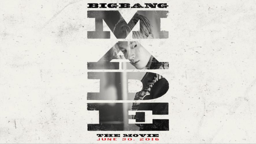 BIGBANG MADE TEASER : TAEYANG